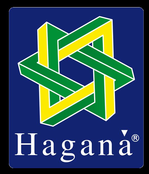 logo-hagana